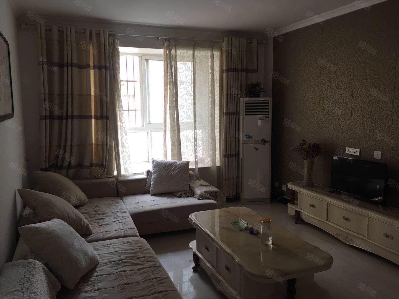 和谐家园精装三室,四个空调,家具齐全。拎包入住随时看房。