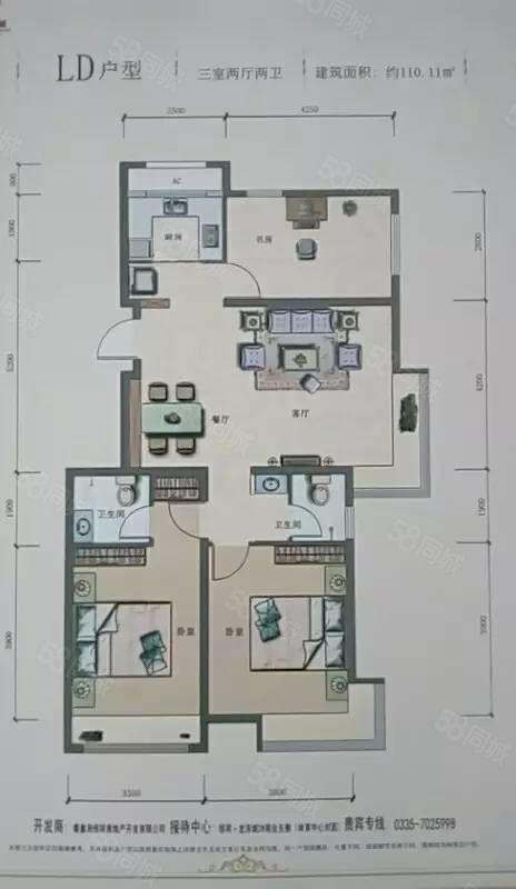 龙泽城现推出110平米3室2厅2卫20余套,价格优惠欢迎品鉴