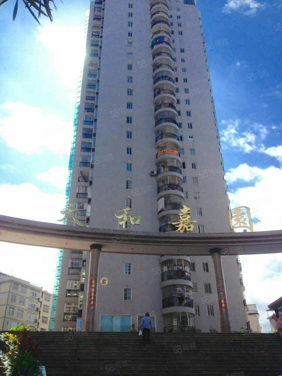 天和嘉园四房三面采光电梯高层南北通透