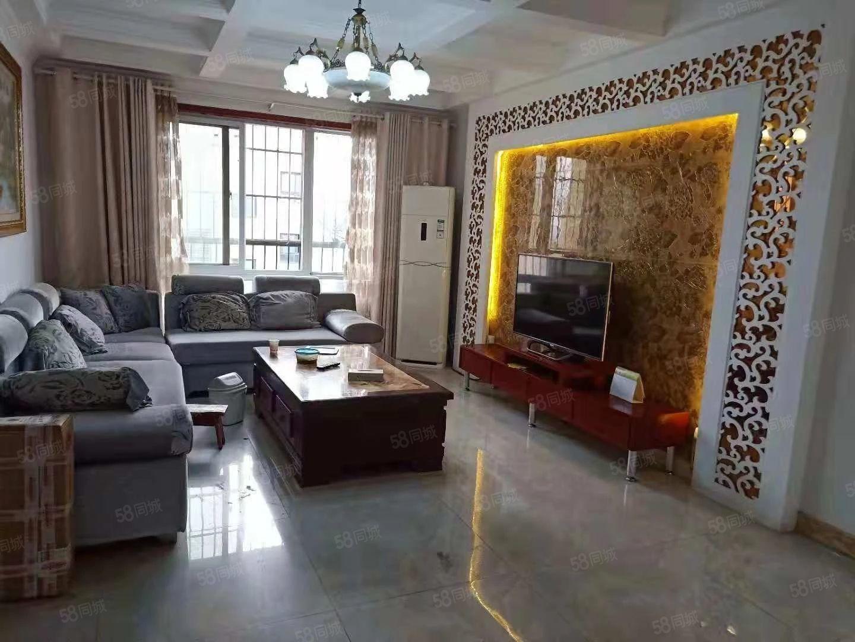 新和铭城精装修三室两厅两卫家具家电齐全可半年付