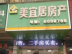 汇峰国际城3室2厅1卫套房出售