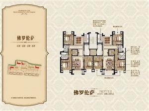 瑞马意墅洋房8楼3室佛罗伦萨5万包改