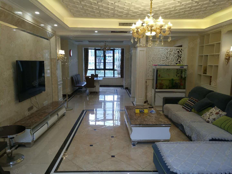 裕鸿世界港丽宫豪华装修大三房中央空调可办公品质小区