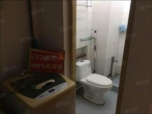 新街口上海路地铁站省中医院大洋百货金鹰国际精装单室