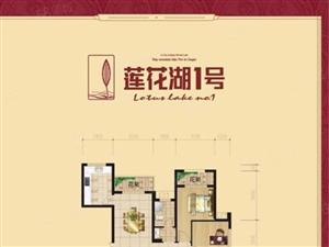 阳新莲花湖一号大四房158平68万诚信出售
