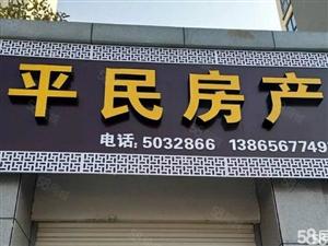 淮畔家园新二中东南边电梯房三室毛坯住宅