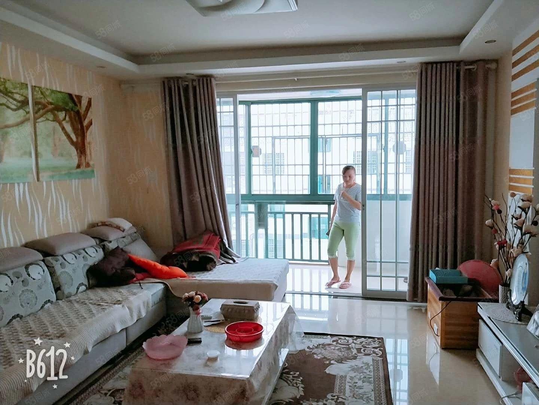 世纪花城精装三房少住,采光好,位置佳,学区房看房方便急售