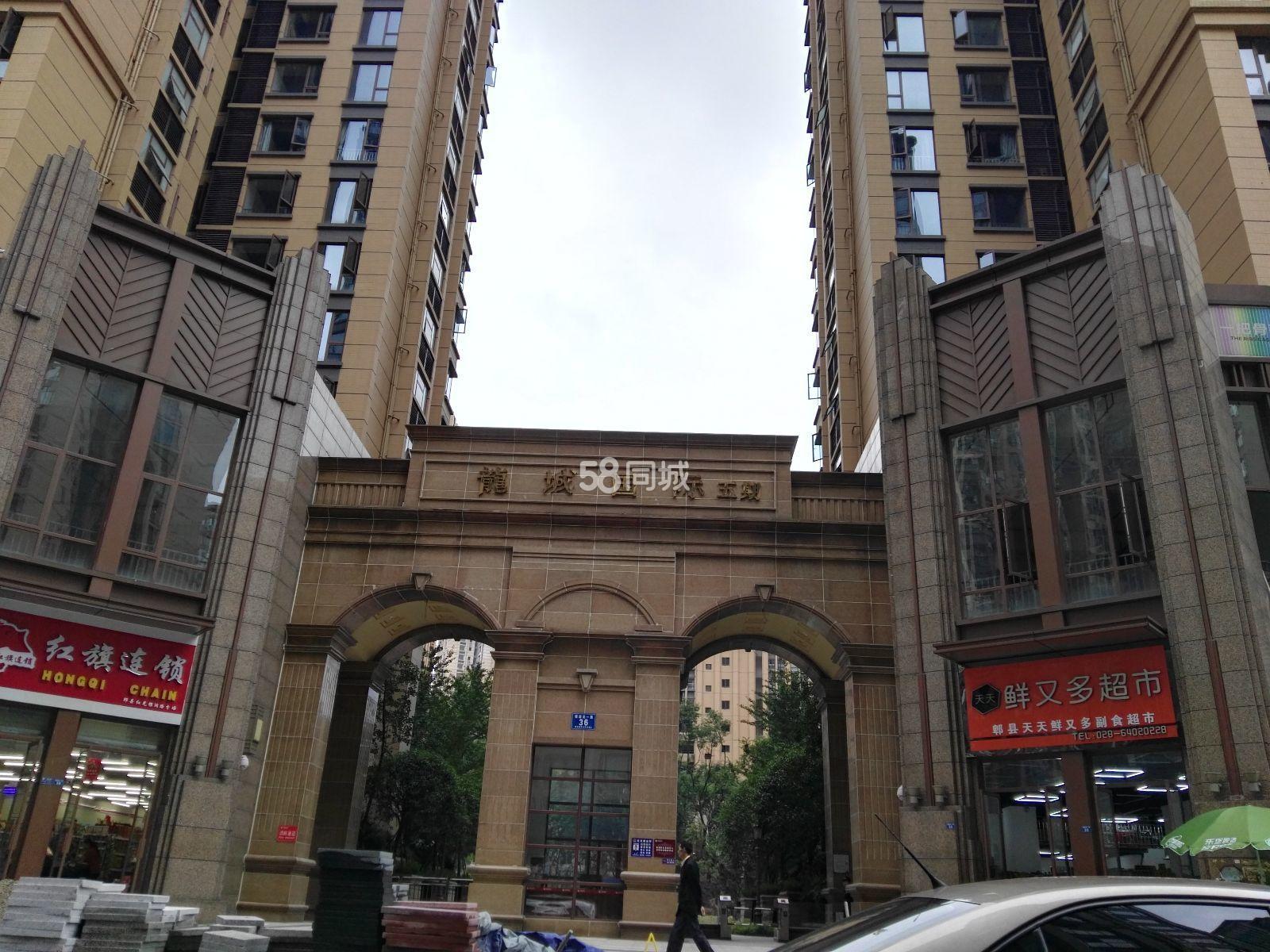 龙城国际五期1室厅1卫
