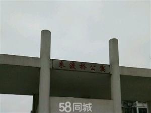 朱渡桥小区3室2厅1卫