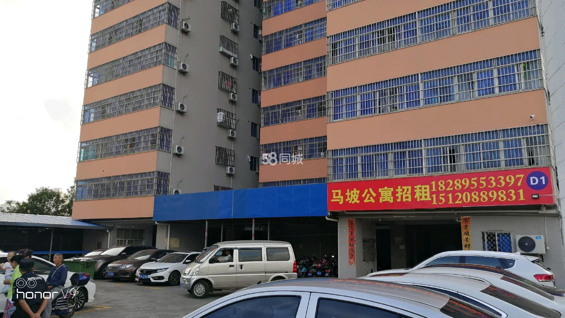 马坡小区1室1厅1卫