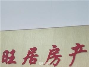 嘉禾新居(北环路)2室1厅1卫