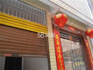 桂林北站1室1厅1卫