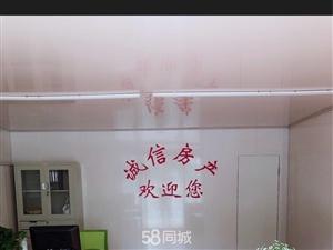 丰中教师公寓三室二厅一卫精装修出租3室2厅1卫