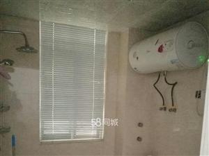 翰景园3室1厅2卫