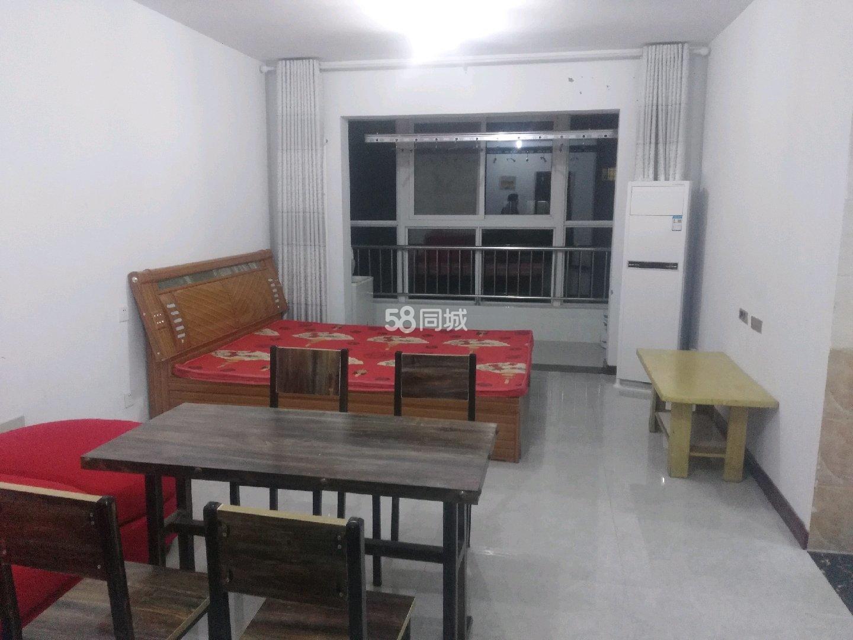伊滨区新师范学院精品暖气房1室1厅1卫