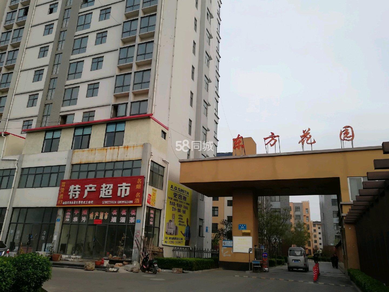 新濠天地平台东方花园小区3室2厅2卫