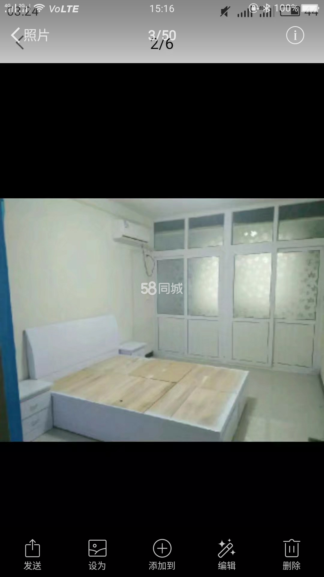 新新村1室1厅1卫