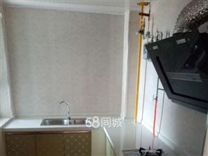 友好大公馆新装修新房95平米出租2室1厅1卫