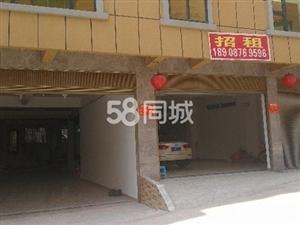 澳门赌博网址县永安社区办公室1室1厅1卫