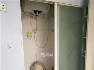 平安里带空调热水器正房干净1室1厅1卫