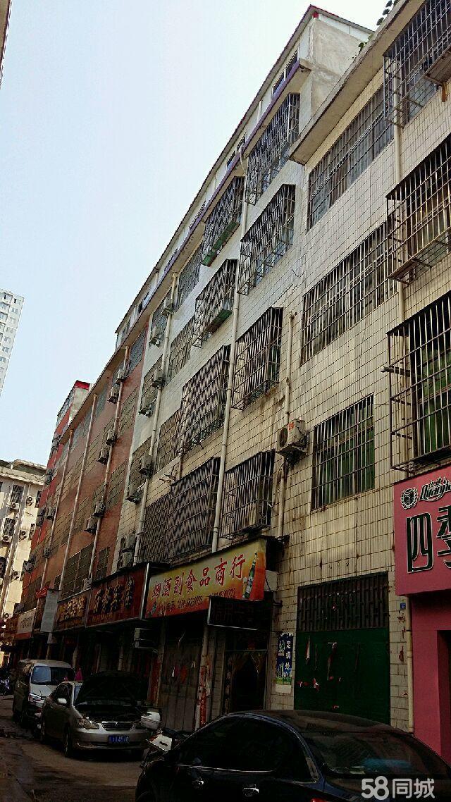 新汽车站对面东城商场38号5层独栋出售1层为商铺