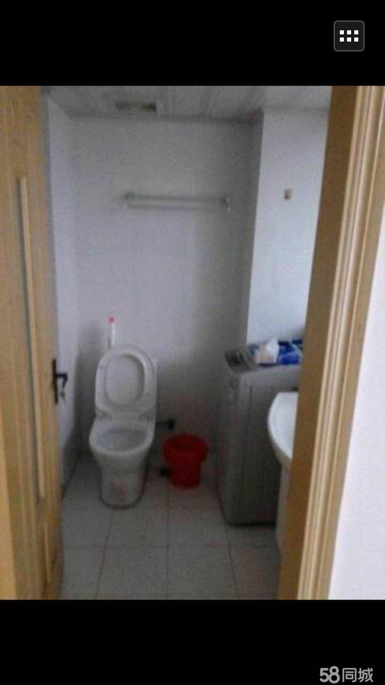 紫阳开心公寓1室1厅1卫