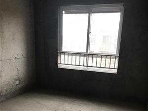 瀚林华府3室1厅1卫