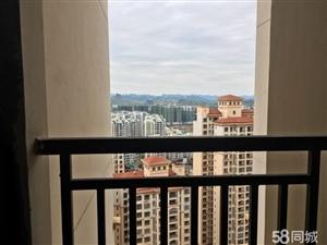 汇豪城29楼142平商品房出售(免过户可直接更