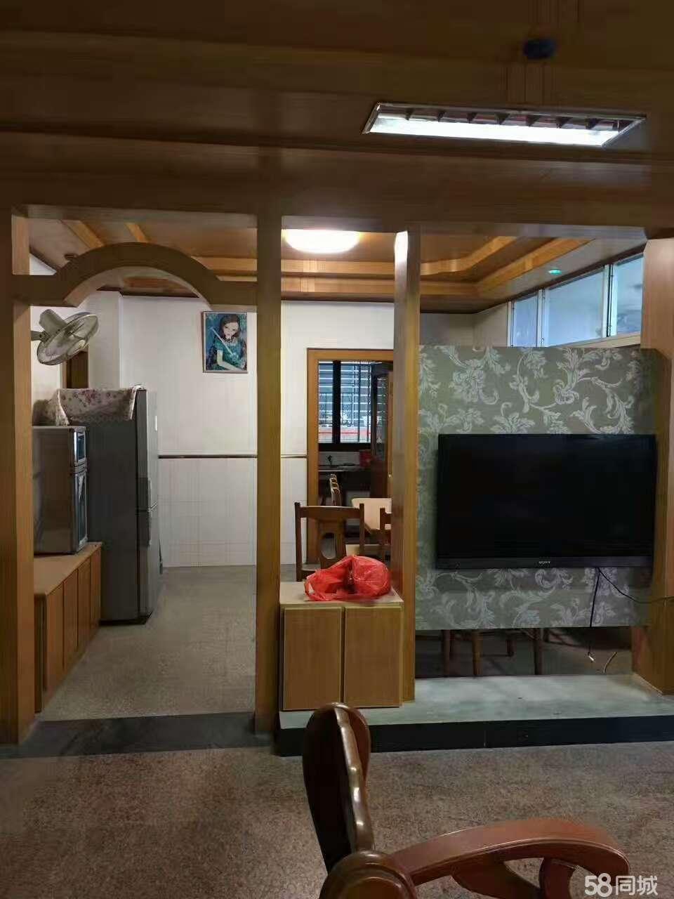 北石三小附近精品大四房带全套家具出售,证件齐全