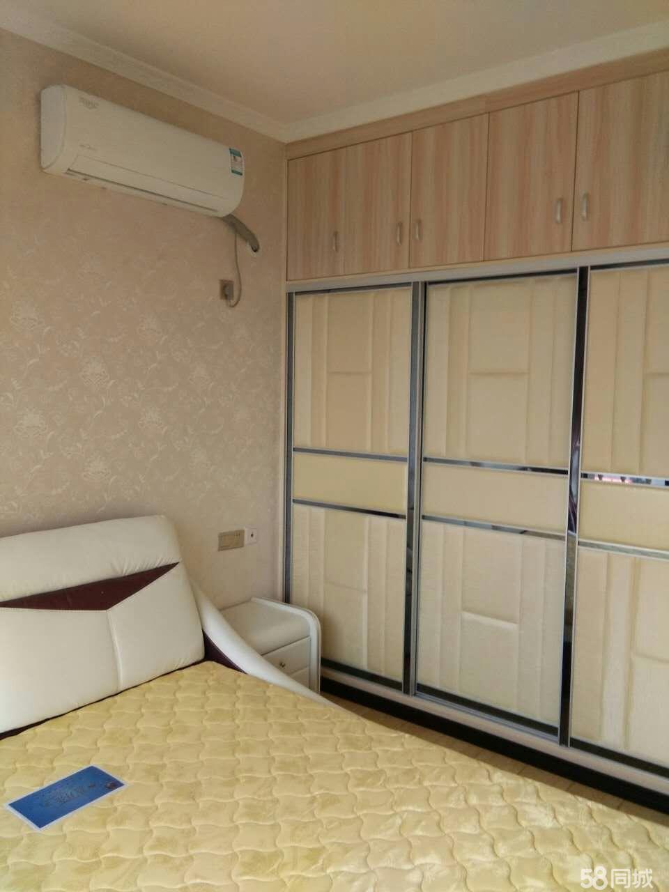 路易大地精装套二带全套家具家电2室2厅1卫