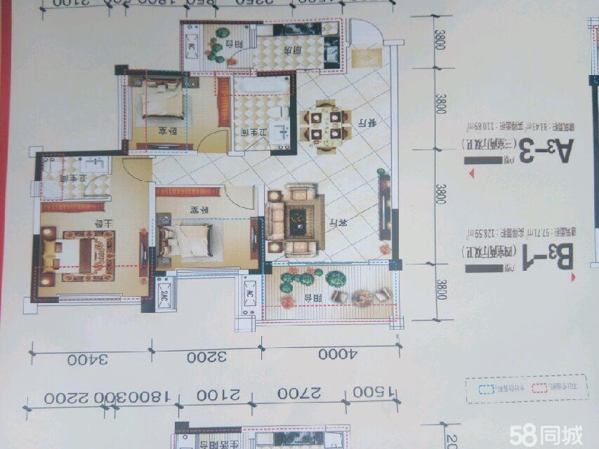 仁寿永兴国际公馆3室2厅2卫82平米