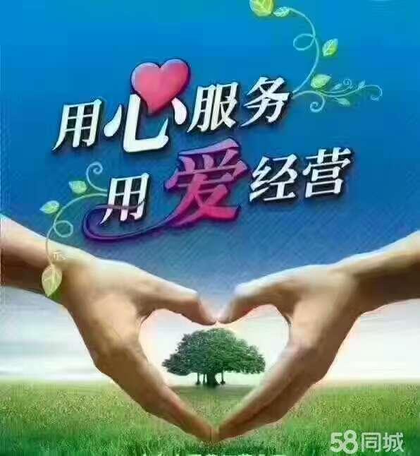 文昌苑大户型1套小户4套上海嘉园2套直签购房证明4室2