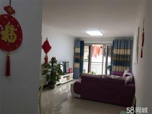 江州友谊茗城3室2厅1卫90.7平米