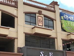 白塔路利普国际商业街5室2厅3卫