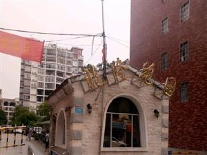 佳慧超市旁兆隆花园城北学区房黄金三楼低价出售