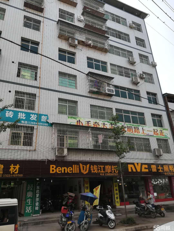 低价出售曾口镇长寿苑三房二厅