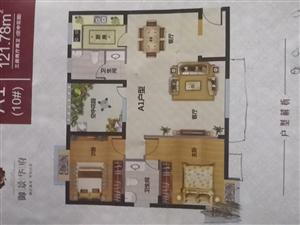 御景华府3室2厅2卫
