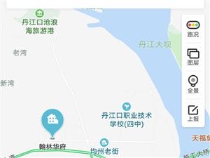 丹江口翰林华府1期