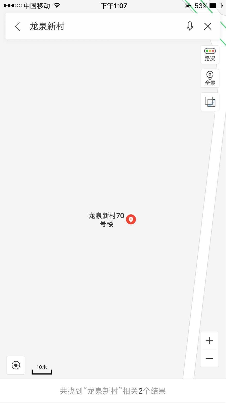 龙泉新村(原图管局家属院)3室1厅1卫