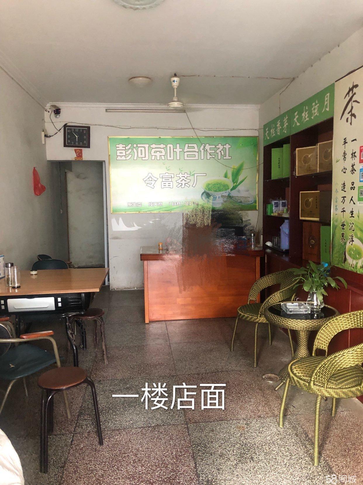 潛山縣梅陵路皖潛大道出售帶門面兩層商住房