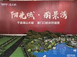 恩平阳光城丽景湾