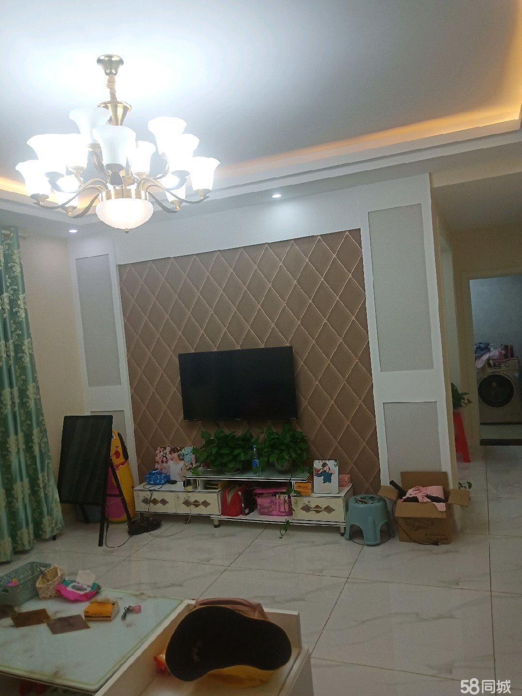 北京路中學旁3室2廳一衛精裝,家電齊全,拎包入住