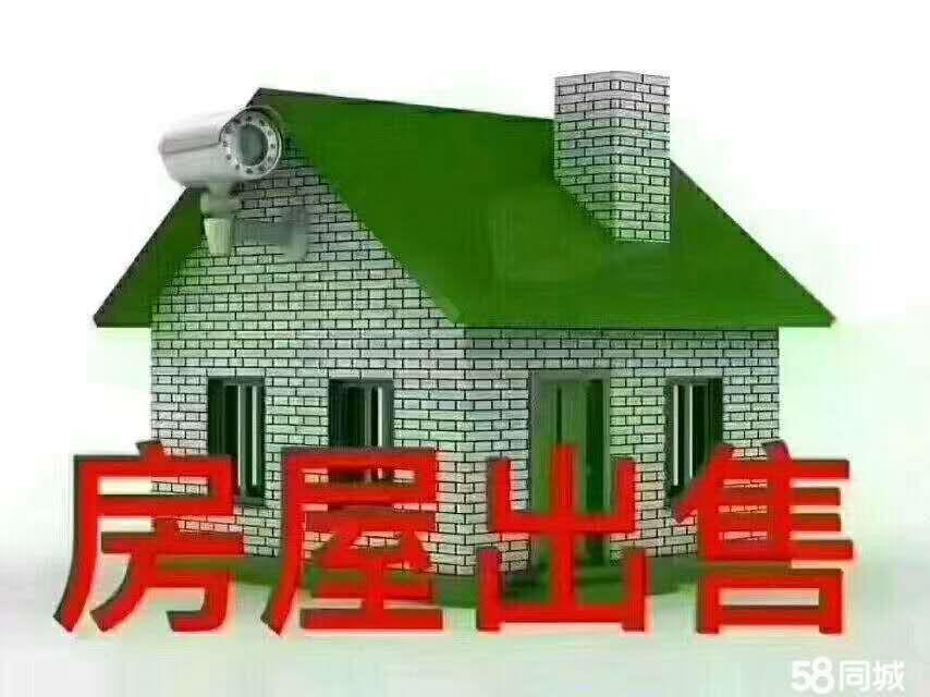 低价二手房出售带沙发热水器