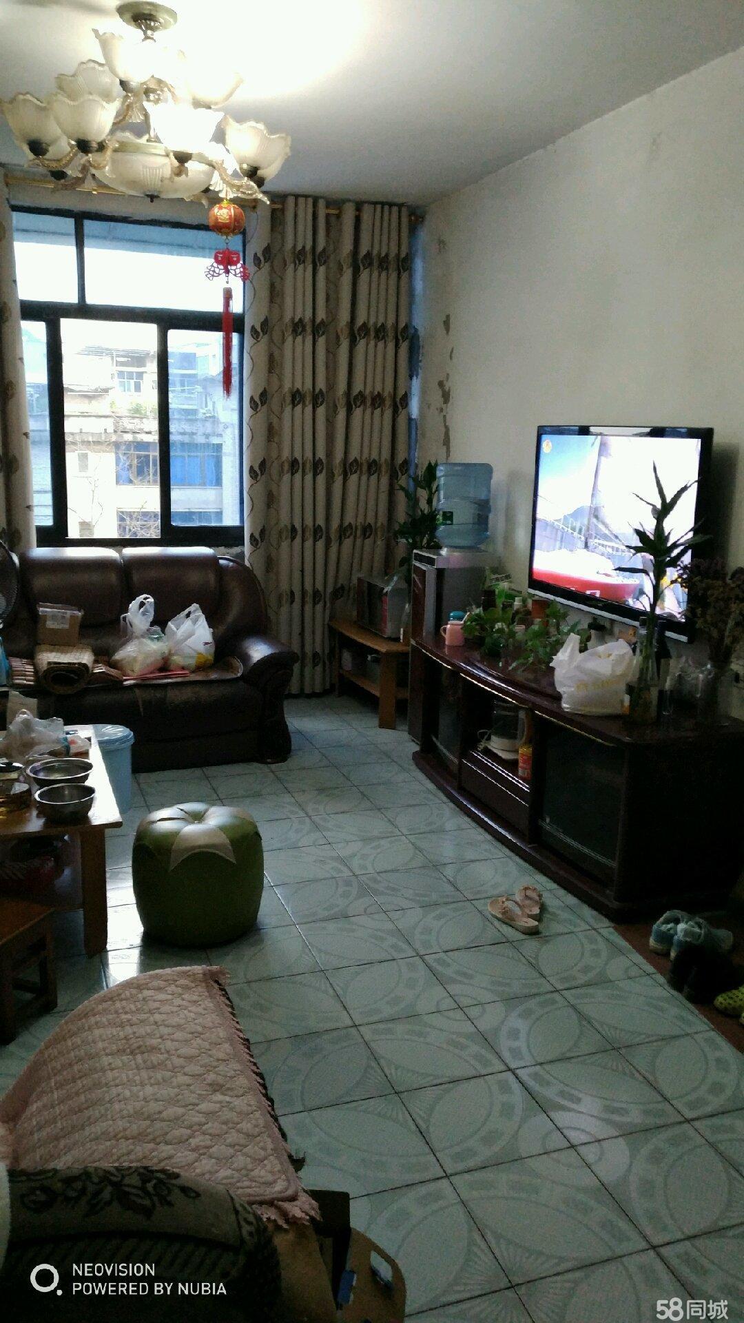 急售!华蓥市水务局家属院3室1厅1卫
