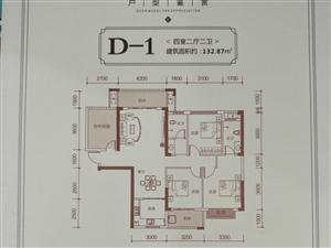 一方泷台4室2厅2卫