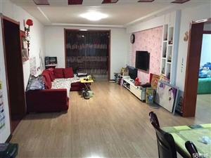 幸福家园2室1厅1卫