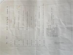 丰菊嘉苑68万精装房南北通透