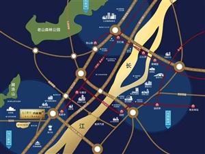 长江熙岸孔雀城3室3厅3卫