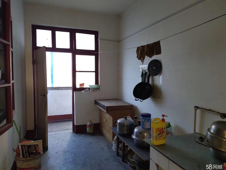 煤矿家属院3室1厅1卫