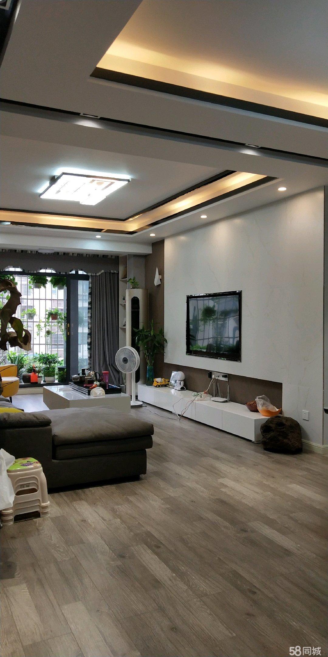 房屋急售,现代轻奢风格,新装修